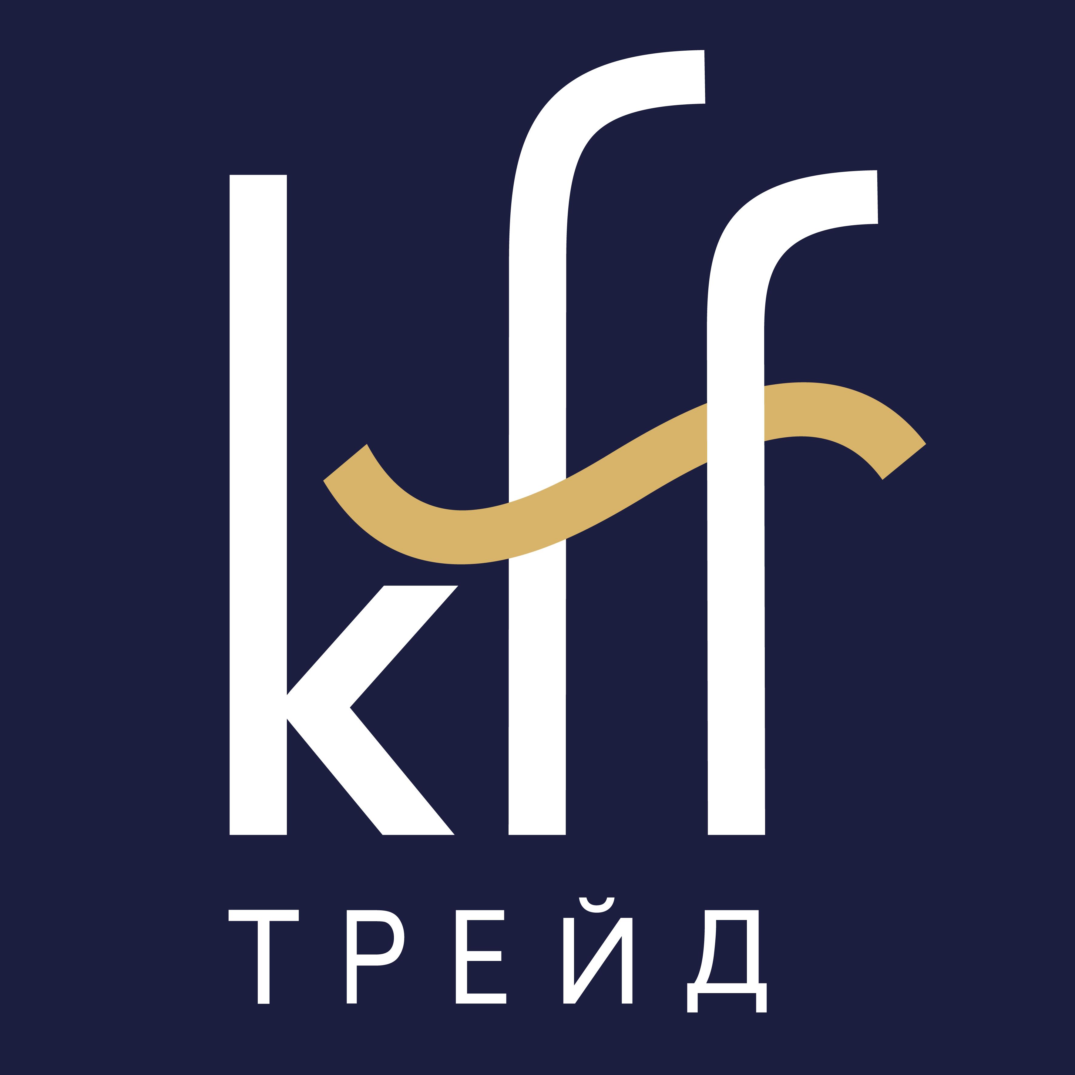 КФФ лого 2021 с золотой полосой